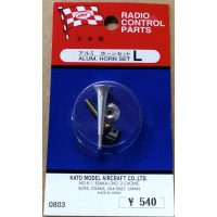 MK Aluminium Horn Set Long