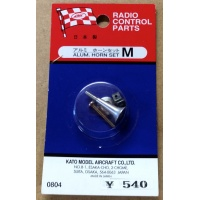 MK Aluminium Horn Set Medium